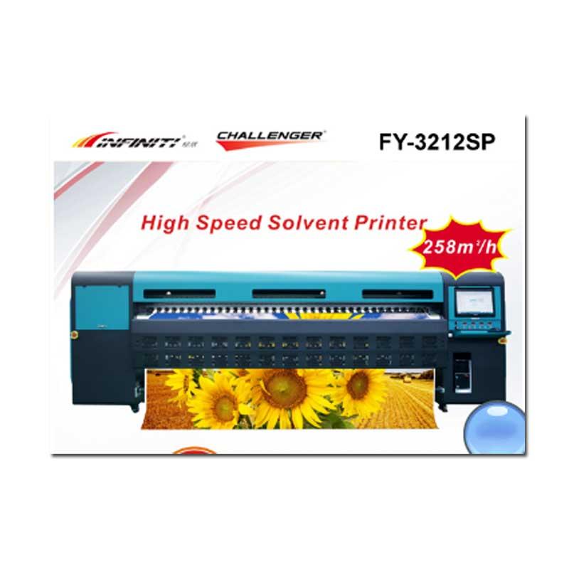 FY-3212SP